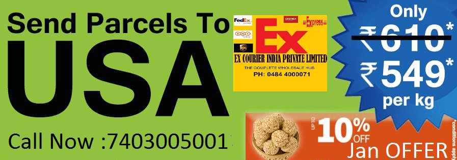 Express International COURIER & CARGO SERVICE
